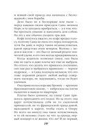 Этюды Черни (м) — фото, картинка — 10