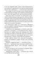 Этюды Черни (м) — фото, картинка — 11