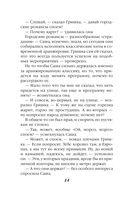 Этюды Черни (м) — фото, картинка — 14