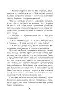 Этюды Черни (м) — фото, картинка — 15