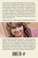 Этюды Черни (м) — фото, картинка — 16