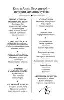 Этюды Черни (м) — фото, картинка — 2