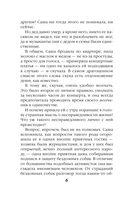 Этюды Черни (м) — фото, картинка — 6