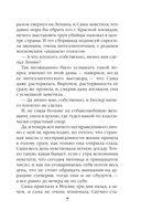Этюды Черни (м) — фото, картинка — 7