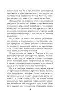 Этюды Черни (м) — фото, картинка — 9