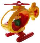Вертолет (арт. С-122-Ф) — фото, картинка — 1