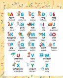 Английский тематический словарь — фото, картинка — 1