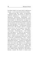 Антихрист. Ecce Homo — фото, картинка — 11