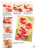 Рисуем за 30 минут. Цветы в акварели — фото, картинка — 3