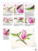 Рисуем за 30 минут. Цветы в акварели — фото, картинка — 5