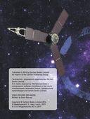 Космос. Энциклопедия удивительных фактов — фото, картинка — 2