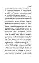 Мирные досуги инспектора Крафта — фото, картинка — 12
