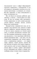 Перекресток Старого профессора (м) — фото, картинка — 13