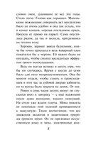 Перекресток Старого профессора (м) — фото, картинка — 6