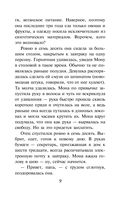 Перекресток Старого профессора (м) — фото, картинка — 7