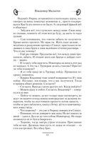 Господарство Псковское — фото, картинка — 11