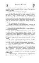 Господарство Псковское — фото, картинка — 13