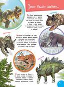 Куда ушли динозавры? — фото, картинка — 1