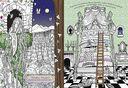 Сказочный мир. Книга для раскрашивания — фото, картинка — 3