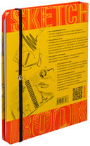 Sketchbook. Рисуем комиксы. Экспресс-курс — фото, картинка — 4