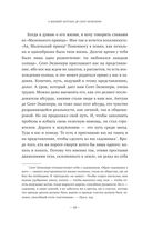 9 жизней Антуана де Сент-Экзюпери — фото, картинка — 8