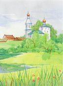 Житие блаженной Матроны Московской в пересказе для детей — фото, картинка — 1