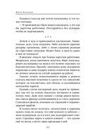 Эль Пунто — фото, картинка — 12
