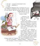 Большая маленькая девочка. История десятая. Пушкин и компания — фото, картинка — 3