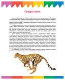 Кошки — фото, картинка — 3