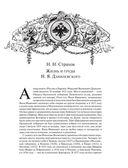 Россия и Европа — фото, картинка — 8