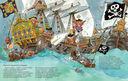 Осторожно, пираты! — фото, картинка — 1