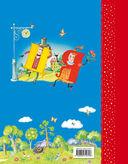 Аля, Кляксич и буква А — фото, картинка — 11