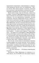 Петля Афродиты — фото, картинка — 7