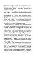 Петля Афродиты — фото, картинка — 8
