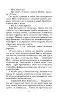 Петля Афродиты — фото, картинка — 10