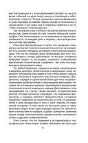 На тайной службе у Москвы. Как я переиграл ЦРУ — фото, картинка — 11
