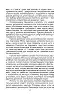 На тайной службе у Москвы. Как я переиграл ЦРУ — фото, картинка — 13