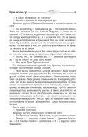 Аркадий и Борис Стругацкие. Собрание сочинений. 1955-1959 — фото, картинка — 13