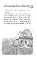25 профессий Маши Филипенко — фото, картинка — 9
