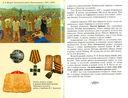 Казачество в истории России — фото, картинка — 1