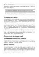 Разработка веб-приложений в Yii 2 — фото, картинка — 12