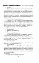 Эльф из погранвойск — фото, картинка — 14