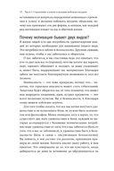 Страница 2