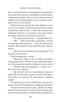 Собиратель ракушек — фото, картинка — 11