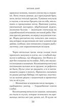 Собиратель ракушек — фото, картинка — 12