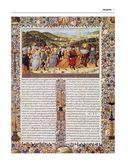 Темная история Библии — фото, картинка — 12