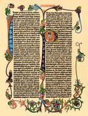 Темная история Библии — фото, картинка — 7