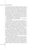 Титан — фото, картинка — 11