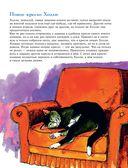 301 история о ловких котах — фото, картинка — 5