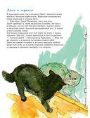 301 история о ловких котах — фото, картинка — 9